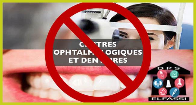 centres ophtalmologiques et dentaires , centre dentaire, centres ophtalmologiques, avocat, pénal, gestionnaire centre,